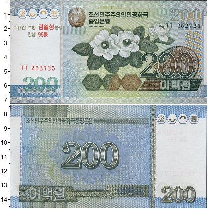 Картинка Банкноты Северная Корея 200 вон  0