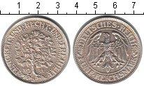 Изображение Монеты Веймарская республика 5 марок 1931 Серебро XF