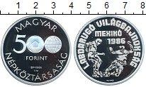Изображение Монеты Венгрия 500 форинтов 1986 Серебро Proof- Чемпионат мира по фу