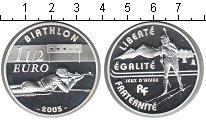 Изображение Монеты Франция 1 1/2 евро 2005 Серебро Proof Биатлон