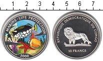 Изображение Монеты Конго 10 франков 2000 Серебро  Подводная жизнь