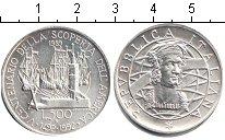 Изображение Монеты Италия 500 лир 1992 Серебро