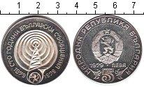 Изображение Монеты Болгария 5 лев 1979 Серебро UNC- 100-летие связи.