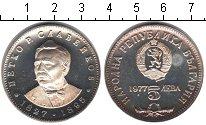 Изображение Монеты Болгария 5 лев 1977 Серебро UNC- Петко Славейков.