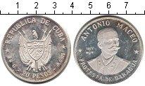 Изображение Монеты Куба 20 песо 1977 Серебро Proof- Антонио Мачео.