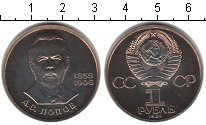 Изображение Монеты СССР 1 рубль 1984 Медно-никель UNC- Попов
