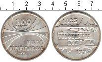 Изображение Монеты Венгрия 200 форинтов 1975 Серебро UNC-