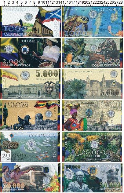 Изображение Банкноты Колумбия 88000 кафетерос 0  UNC-