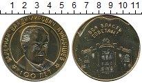 Изображение Мелочь СССР Настольная медаль 0  XF 100 лет Валериану Вл