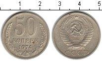 Изображение Монеты СССР 50 копеек 1974 Медно-никель