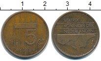 Изображение Дешевые монеты Нидерланды 5 центов 1997