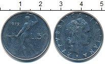 Изображение Дешевые монеты Италия 50 лир 1979