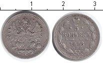 Изображение Монеты 1881 – 1894 Александр III 5 копеек 1888 Серебро VF СПБ АГ