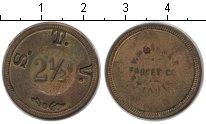 Изображение Монеты Жетоны жетон 0 Алюминий XF