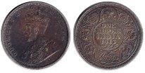 Монета Индия 1 рупия Серебро 1913 XF фото