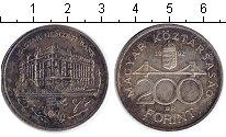 Изображение Монеты Венгрия 200 форинтов 1992 Серебро XF Национальный банк