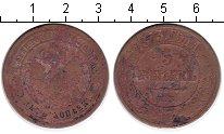 Изображение Монеты 1855 – 1881 Александр II 3 копейки 1873 Медь XF