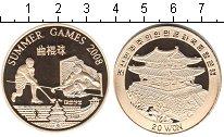 Изображение Монеты Северная Корея 20 вон 2008 Медь Proof-