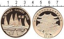 Изображение Монеты Северная Корея 20 вон 2008 Медь Proof- Летние Олимпийские и