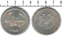 Изображение Монеты Россия 5 рублей 1993 Медно-никель UNC- Сергиев Посад