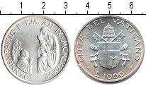 Изображение Монеты Ватикан 1000 лир 1987 Серебро UNC- Иоанн Павел II
