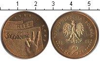 Изображение Мелочь Польша 2 злотых 2005 Медь UNC- Солидарность.