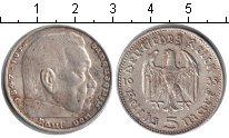 Изображение Монеты Третий Рейх 5 марок 1935 Серебро XF Гинденбург.