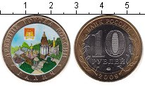 Изображение Цветные монеты Россия 10 рублей 2009 Биметалл UNC Галич.