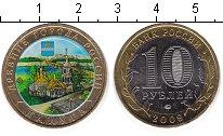 Изображение Цветные монеты Россия 10 рублей 2009 Биметалл UNC