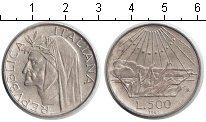 Изображение Монеты Италия 500 лир 1965 Серебро UNC-