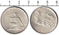 Изображение Монеты Италия 500 лир 1961 Серебро UNC- Квадрига
