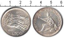 Изображение Монеты Италия 500 лир 1961 Серебро UNC-
