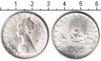 Изображение Монеты Италия 500 лир 0 Серебро UNC-