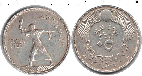 Картинка Монеты Египет 50 кирш Серебро 1956