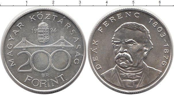 Картинка Мелочь Венгрия 200 форинтов  1994
