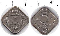 Изображение Монеты Антильские острова 5 центов 1975 Медно-никель