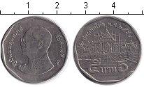 Изображение Дешевые монеты Таиланд 5 бат 2011