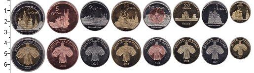 Изображение Наборы монет Россия Республика Коми 2014 2014  UNC- В наборе 8 монет ном