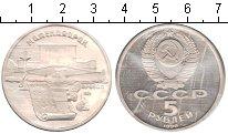 Изображение Монеты СССР 5 рублей 1990 Медно-никель Proof Матенадаран