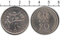 Изображение Монеты Польша 20 злотых 1979 Медно-никель XF Международный год ре