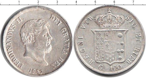 Картинка Монеты Италия 120 гран Серебро 1857