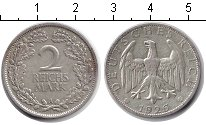 Изображение Монеты Веймарская республика 2 марки 1926 Серебро XF