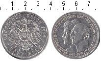 Изображение Монеты Анхальт 5 марок 1914 Серебро UNC- Фридрих II и Мария
