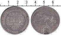 Изображение Монеты Анхальт-Бернбург 24 марьенгрош 1796 Серебро VF