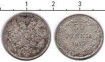 Изображение Мелочь Финляндия 50 пенни 1917 Серебро XF