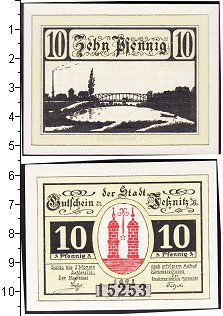 Изображение Боны Германия : Нотгельды 10 пфеннигов 1921  XF