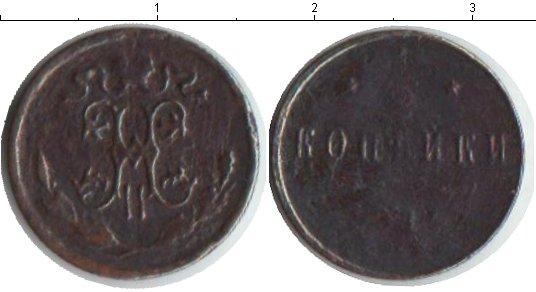Картинка Монеты 1894 – 1917 Николай II 1/2 копейки Медь 0