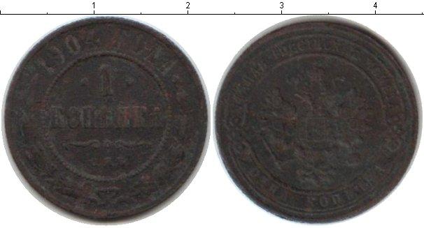 Картинка Монеты 1894 – 1917 Николай II 1 копейка Медь 1904