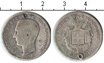 Изображение Монеты Греция 1 драхма 1874 Серебро  Георг