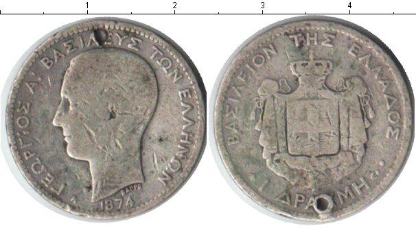 Картинка Монеты Греция 1 драхма Серебро 1874
